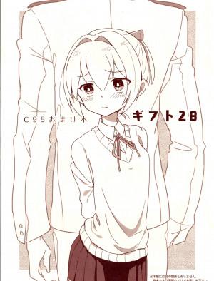 【猫岛汉化】ギフト28