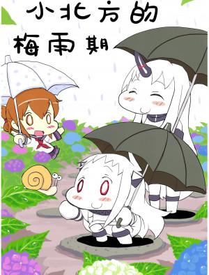 [爆タソスイッチ (爆タソ)] 小北方的梅雨期「二式抱雷汉化组」