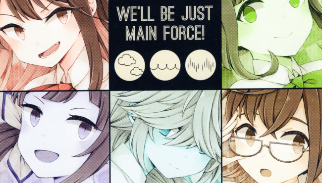 Circle of Wonderful Force!